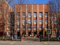 Basmanny district, st Kazakov, house 17А. polyclinic