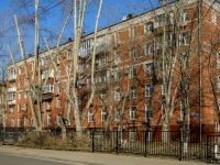 Basmanny district, st Kazakov, house 17/1СТР1. Apartment house
