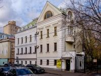 Басманный район, Лялин переулок, дом 1/36 СТР2. офисное здание