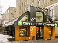"Басманный район, улица Мясницкая, дом 24/7СТР8. кафе / бар ""Coffeeshop Company"""