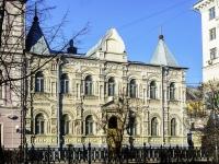 Басманный район, улица Мясницкая, дом 26А с.3. офисное здание