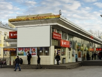 Басманный район, площадь Мясницкие ворота, дом 1 с.2. многофункциональное здание