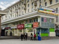 Басманный район, площадь Мясницкие ворота, дом 1 с.3. многофункциональное здание
