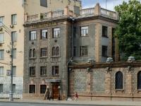 Басманный район, улица Садовая-Черногрязская, дом 6. офисное здание