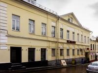 Басманный район, Большой Спасоглинищевский переулок, дом 1. многофункциональное здание