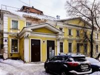 Басманный район, Большой Спасоглинищевский переулок, дом 3 с.3. офисное здание