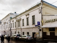 Басманный район, Большой Спасоглинищевский переулок, дом 4. офисное здание
