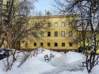 Басманный район, Большой Спасоглинищевский переулок, дом 9/1СТР9. офисное здание