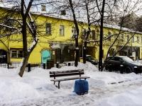 Басманный район, Большой Спасоглинищевский переулок, дом 9/1СТР10. многофункциональное здание