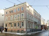 ,  , house 13/5. 公寓楼