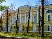 Басманный район, Петроверигский переулок, дом 4 с.1. музей Музей военной формы одежды