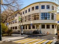 Басманный район, Петроверигский переулок, дом 6-8-10 с.2. офисное здание