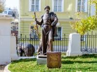 Басманный район, Большой Спасоглинищевский переулок. памятник Ивану Грозному