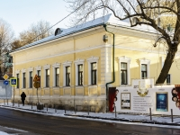 Basmanny district,  , house 2/6СТР1. school of art