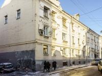 Basmanny district,  , house 6 с.2/11. Apartment house