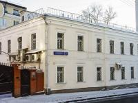 Basmanny district,  , house 7 с.1. office building