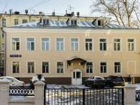 Basmanny district,  , house 9 с.2. office building