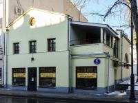 ,  , house 5 с.5. 咖啡馆/酒吧