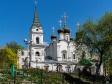 Москва, Басманный район, Старосадский пер, дом11 с.1 СТР 2