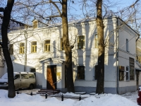 Basmanny district,  , house 16/5СТР3. office building