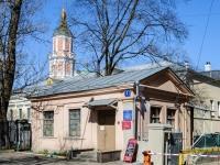 Басманный район, Потаповский переулок, дом 3 с.5. офисное здание