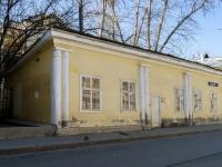 Басманный район, Потаповский переулок, дом 8/12СТР2. офисное здание