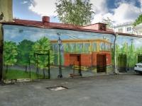 Басманный район, Потаповский переулок, дом 8 с.5. неиспользуемое здание