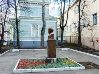 Басманный район, улица Новая Басманная. Бюст В.И. Ленина