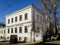 """Басманный район, Армянский переулок, дом 3-5 с.1А. гостиница (отель) """"Флигель"""""""