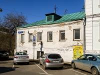 Басманный район, Армянский переулок, дом 3-5 с.2. офисное здание