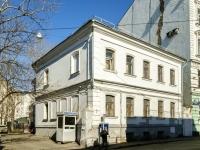 Басманный район, Армянский переулок, дом 3-5 с.3. офисное здание