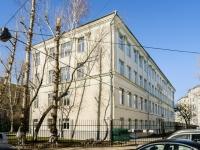 Басманный район, Армянский переулок, дом 3-5 с.9. школа Специальная коррекционная общеобразовательная школа №359