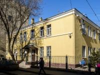 Басманный район, Армянский переулок, дом 3 с.11. офисное здание