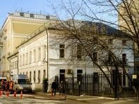 Басманный район, Армянский переулок, дом 4. офисное здание