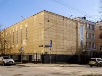Басманный район, Армянский переулок, дом 4 с.2. колледж Педагогический колледж №7