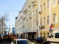 """Басманный район, Армянский переулок, дом 6. гостиница (отель) """"Полесье"""""""