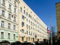 Басманный район, Армянский переулок, дом 9 с.1. офисное здание