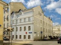Басманный район, Армянский переулок, дом 11А/2СТР1А. офисное здание