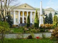 Басманный район, Армянский переулок, дом 2. органы управления Посольство Республики Армения в РФ