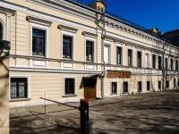 Басманный район, Архангельский переулок, дом 10 с.2. офисное здание