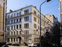 Басманный район, Архангельский переулок, дом 11/16СТР1. офисное здание
