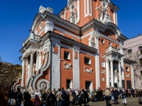 Басманный район, Архангельский переулок, дом 15А с.9. храм Архангела Гавриила