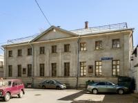 Басманный район, Кривоколенный переулок, дом 4 с.1. офисное здание