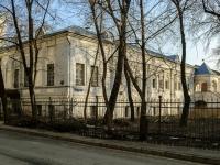 Басманный район, Большой Харитоньевский переулок, дом 17. офисное здание