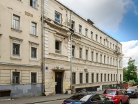 Басманный район, Малый Трёхсвятительский переулок, дом 2 с.1. поликлиника №2 ФСБ РФ