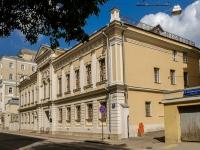 Басманный район, Малый Трёхсвятительский переулок, дом 3. церковь Московская Центральная церковь Евангельских христиан-баптистов