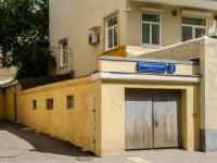 Басманный район, Малый Трёхсвятительский переулок, дом 3 с.6. гараж / автостоянка