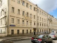 Басманный район, Малый Трёхсвятительский переулок, дом 4 с.2. поликлиника №2 ФСБ РФ