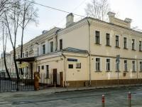 Басманный район, Малый Козловский переулок, дом 3. школа