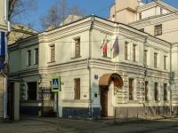 Басманный район, Малый Козловский переулок, дом 4. Итальянский Институт Культуры